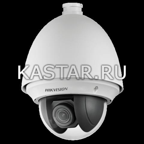 4 Мп поворотная IP-камера Hikvision DS-2DE4425W-DE с 25-кратной оптикой
