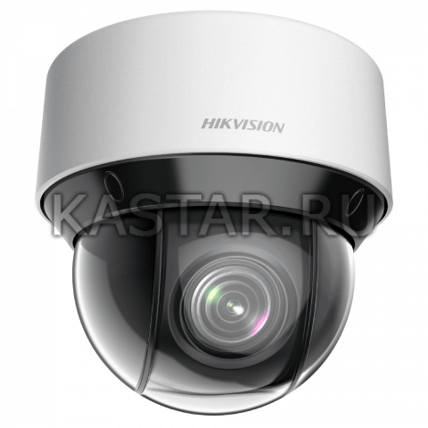 4 Мп IP-камера Hikvision DS-2DE4A425IW-DE с 25-кратной оптикой, ИК-подсветкой 50 м