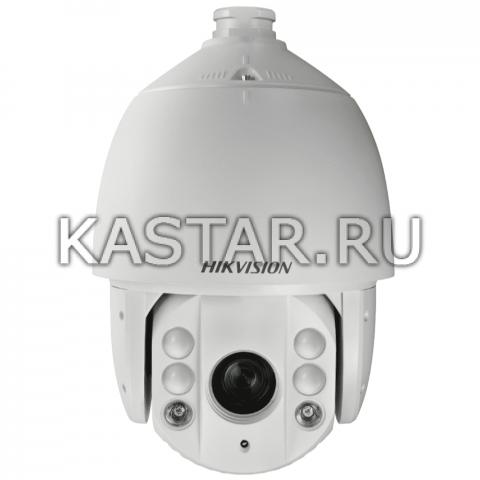 Поворотная IP-камера Hikvision DS-2DE7232IW-AE с 32-кратной оптикой, ИК-подсветкой 150 м