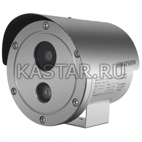 Взрывозащищенная IP-камера Hikvision DS-2XE6242F-IS (4 мм)
