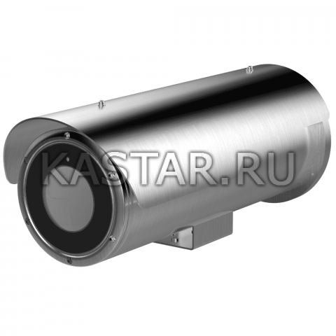 IP-камера Hikvision DS-2XE6422FWD-IZHRS (8–32 мм) взрывозащищенная с ИК-подсветкой 150 м, дворником