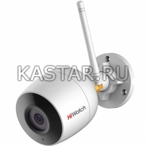 IP-камера видеонаблюдения Hiwatch DS-I250W с ИК-подсветкой и Wi-Fi модулем