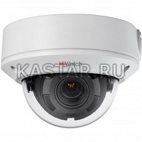 Вандалозащищенная купольная IP-камера Hiwatch DS-I458 с EXIR-подсветкой