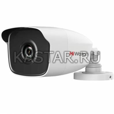 HD-TVI камера Hiwatch DS-T120 (2.8 мм)