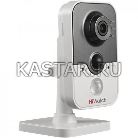 Компактная HD-TVI камера 2 Мп HiWatch DS-T204 со звуком и ИК-подсветкой для дома и офиса