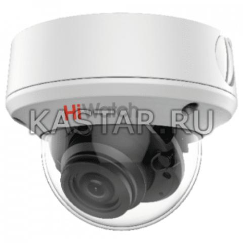 Мультиформатная камера Hiwatch DS-T208S