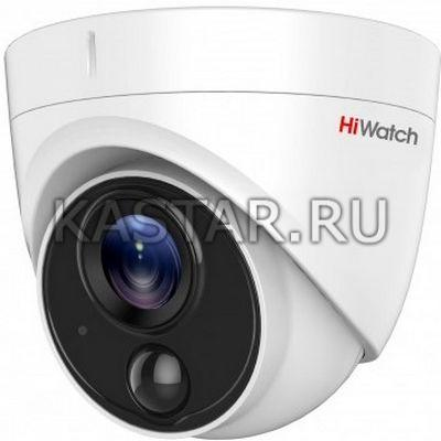 Уличная купольная HD-TVI камера HiWatch DS-T213 с PIR-датчиком и ИК-подсветкой