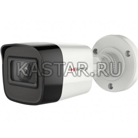 Мультиформатная камера HiWatch DS-T500 (2.4 мм)