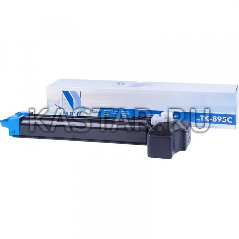 Картридж NVP совместимый NV-TK-895 Cyan для Kyocera FS-C8020MFP | C8025MFP | C8520MFP | C8525MFP Голубой (Cyan) 6000стр.