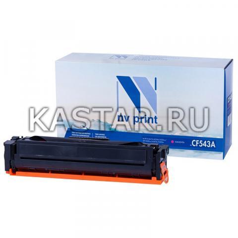 Картридж NVP совместимый NV-CF543A Magenta для HP Color LaserJet Pro M254dw | M254nw | MFP M280nw | M281fdn | M281fdw Пурпурный (Magenta) 1300стр.