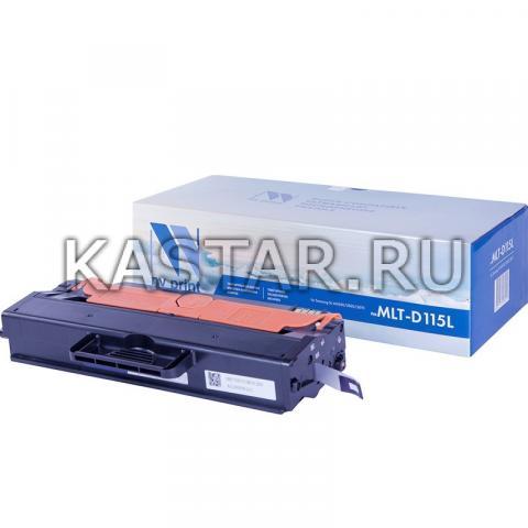 Картридж NVP совместимый NV-MLT-D115L для Samsung SL-M2620 | 2820 | 2870 Черный (Black) 3000стр.