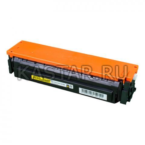Картридж SAKURA CF402X для HP  Color LaserJet Pro M252n/M252dn/MFP277dw/277n , желтый, 2300 к. для Color LJ Pro M252n / M252dn / MFP277dw / 277n  2300стр.