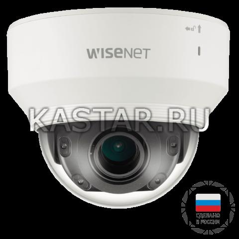 Купол 12 Мп IP-камера Wisenet PND-9080R/CRU с Motor-zoom, ИК-подсветкой