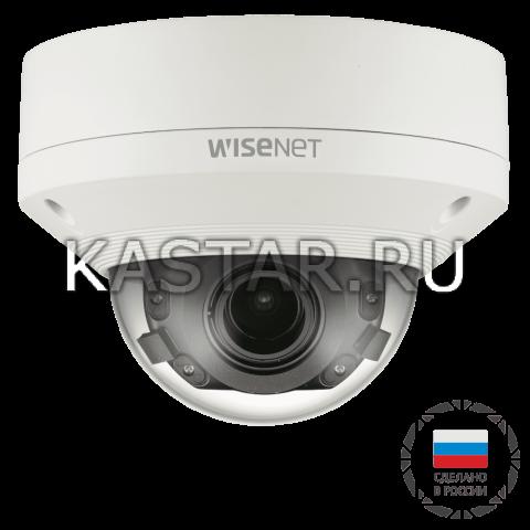 12 Мп IP-камера Wisenet PNV-9080R/CRU с Motor-zoom, ИК-подсветкой