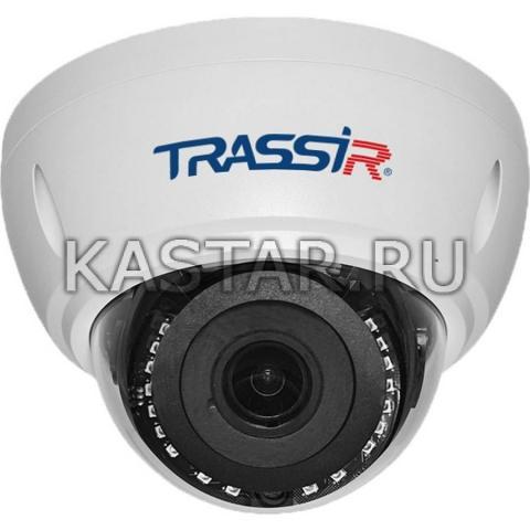 Купол Сетевая 4 Мп камера TRASSIR TR-D3142ZIR2 с motor-zoom и ИК-подсветкой до 25 м
