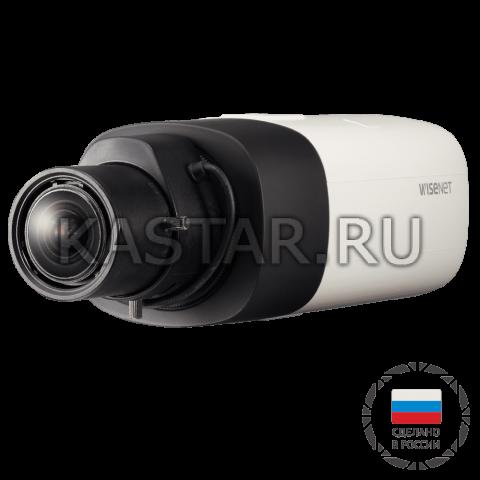 Box Smart IP-камера Wisenet XNB-6000/CRU без объектива с WDR 150 дБ