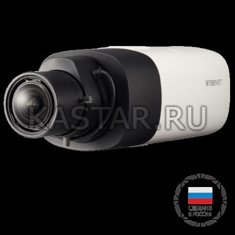 Box Smart IP-камера Wisenet XNB-6005/CRU без объектива с WDR 150 дБ