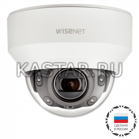 Купол IP-камера Wisenet XND-6080R/CRU с Motor-zoom, WDR 150 дБ, ИК-подсветкой