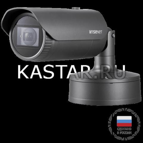 2 Мп IP-камера Wisenet XNO-6080R/CRU с Motor-zoom, ИК-подсветкой 50 м