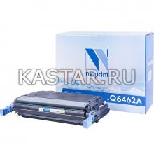 Картридж NVP совместимый NV-Q6462A Yellow для HP LaserJet Color 4730 | MFP-4730x | 4730xm | 4730xs | CM4730 | CM4730f | CM4730fm | CM4730fsk Желтый (Yellow) 12000стр.