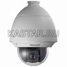 PTZ-камера Hikvision DS-2DE4220W-AE с оптикой 20x и PoE+ для улицы