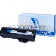 Картридж NVP совместимый NV-106R02739 для Xerox WorkCentre 3655 Черный (Black) 14400стр.