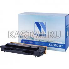 Картридж NVP совместимый NV-KX-FAT430A7 для Panasonic KX-MB2230RU | 2270RU | 2510RU | 2540RU Черный (Black) 3000стр.