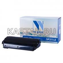 Картридж NVP совместимый NV-SP311LE для Ricoh SP-311DN   311DNw   311SFN   311SFMw Черный (Black) 2000стр.