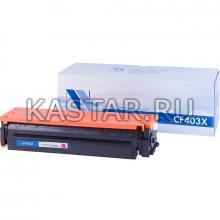 Картридж NVP совместимый NV-CF403X Magenta для HP LaserJet Color Pro M252dw | M252n | M274n | M277dw | M277n Пурпурный (Magenta) 2300стр.