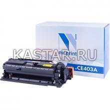 Картридж NVP совместимый NV-CE403A Magenta для HP LaserJet Color M551n   M551xh   M551dn   M570dn   M570dw   M575dn   M575f   M575c Пурпурный (Magenta) 6000стр.