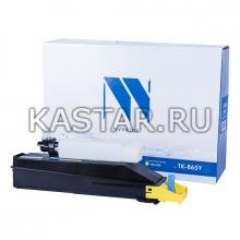 Картридж NVP совместимый NV-TK-865 Yellow для Kyocera TASKalfa 250ci | 300ci Желтый (Yellow) 12000стр.