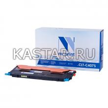 Картридж NVP совместимый NV-CLT-C407S Cyan для Samsung CLP-320 | CLP-325 | CLX-3185 Голубой (Cyan) 1000стр.