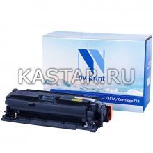 Картридж NVP совместимый NV-CE251A | NV-723 Cyan для HP LaserJet Color CP3525 | CP3525dn | CP3525n | CP3525x | CM3530 | CM3530fs | Canon i-SENSYS LBP7750Cdn Голубой (Cyan) 7000стр.
