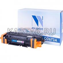 Картридж NVP совместимый NV-Q2673A Magenta для HP LaserJet  Color 3500 | 3550n | 3700 Пурпурный (Magenta) 4000стр.