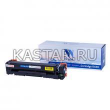 Картридж NVP совместимый NV-045H Magenta для Canon  i-SENSYS LBP611Cn | LBP613Cdw | MF631Cn | MF633CDW | MF635Cx Пурпурный (Magenta) 2200стр.