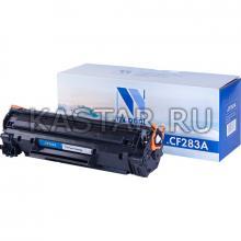 Картридж NVP совместимый NV-CF283A для HP LaserJet Pro M125ra   M125rnw   M127fn   M201dw   M201n   M225dw   M225rdn Черный (Black) 1500стр.