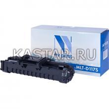 Картридж NVP совместимый NV-MLT-D117S для Samsung SCX-4650N | 4655FN Черный (Black) 2500стр.