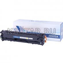 Картридж NVP совместимый NV-CE322A Yellow для HP LaserJet Color Pro CP1525n | CP1525nw | CM1415fn | CM1415fnw Желтый (Yellow) 1300стр.