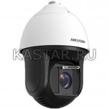 Уличная SpeedDome 8Мп IP-камера Hikvision DS-2DF8836IV-AELW с ИК-подсветкой до 200 м и дворником