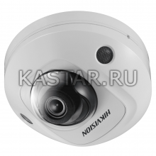 IP-камера Hikvision DS-2XM6726FWD-IS (2.8 мм)