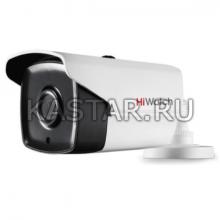 TVI-камера HiWatch DS-T220S (3.6 мм)