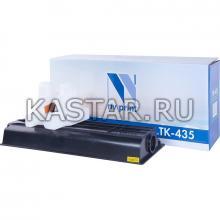 Картридж NVP совместимый NV-TK-435 для Kyocera TASKalfa 180   181   220   221 Черный (Black) 15000стр.