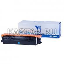 Картридж NVP совместимый NV-CF541A Cyan для HP Color LaserJet Pro M254dw   M254nw   MFP M280nw   M281fdn   M281fdw Голубой (Cyan) 1300стр.