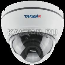 Мультистандартная камера TRASSIR TR-H2D2