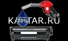 Заправка и восстановление лазерных картриджей для принтеров в Краснодаре
